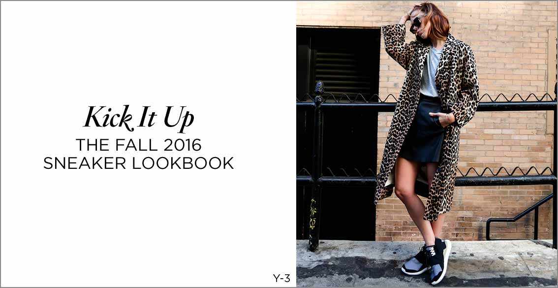 5F Sneaker Lookbook