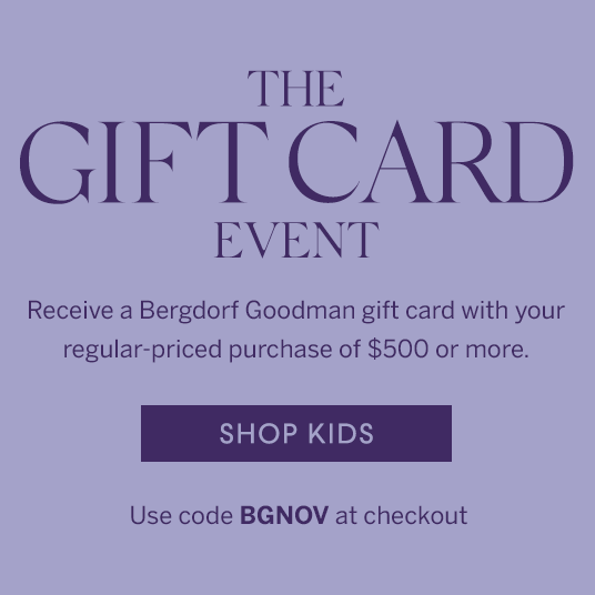 The Gift Card Event - Shop Kids