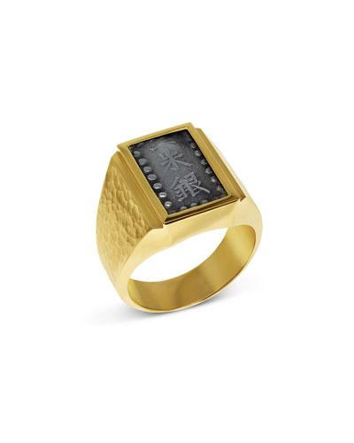 Men's 18K Yellow Gold Ancient Samurai Coin Hammered Ring
