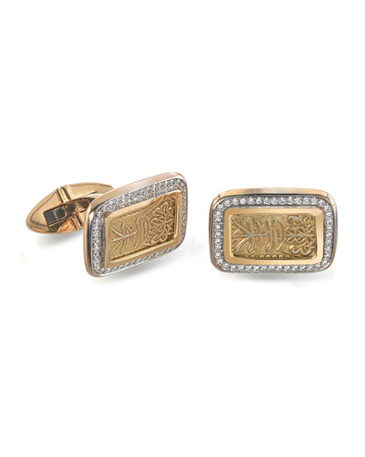 Men's Ancient Coin 18k Gold Cufflinks w/ Pavé Diamonds