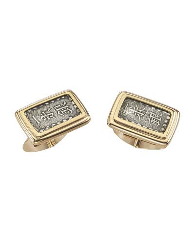 Men's 18K Gold Ancient Samurai Coin Cufflinks