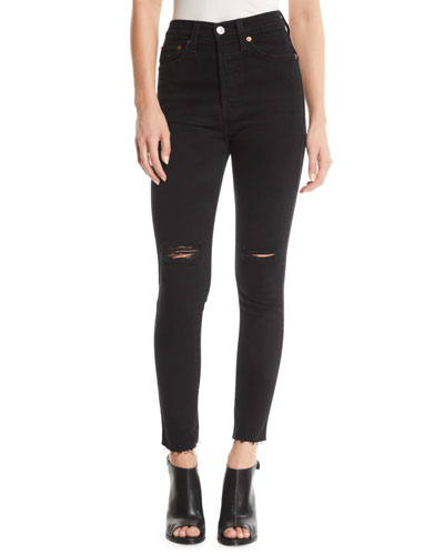 High-Rise Skinny Frayed Ankle Jeans with Ripped Knees
