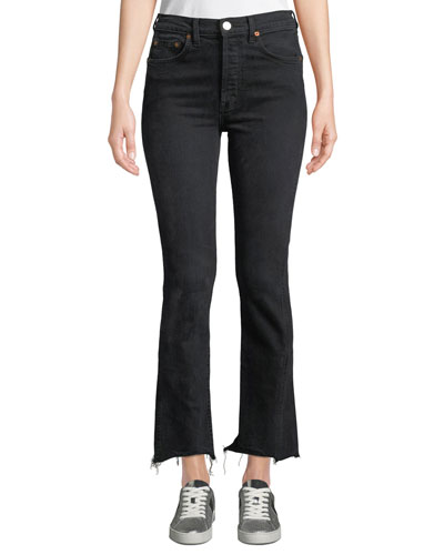 High-Rise Double-Needle Frayed Ankle Jeans