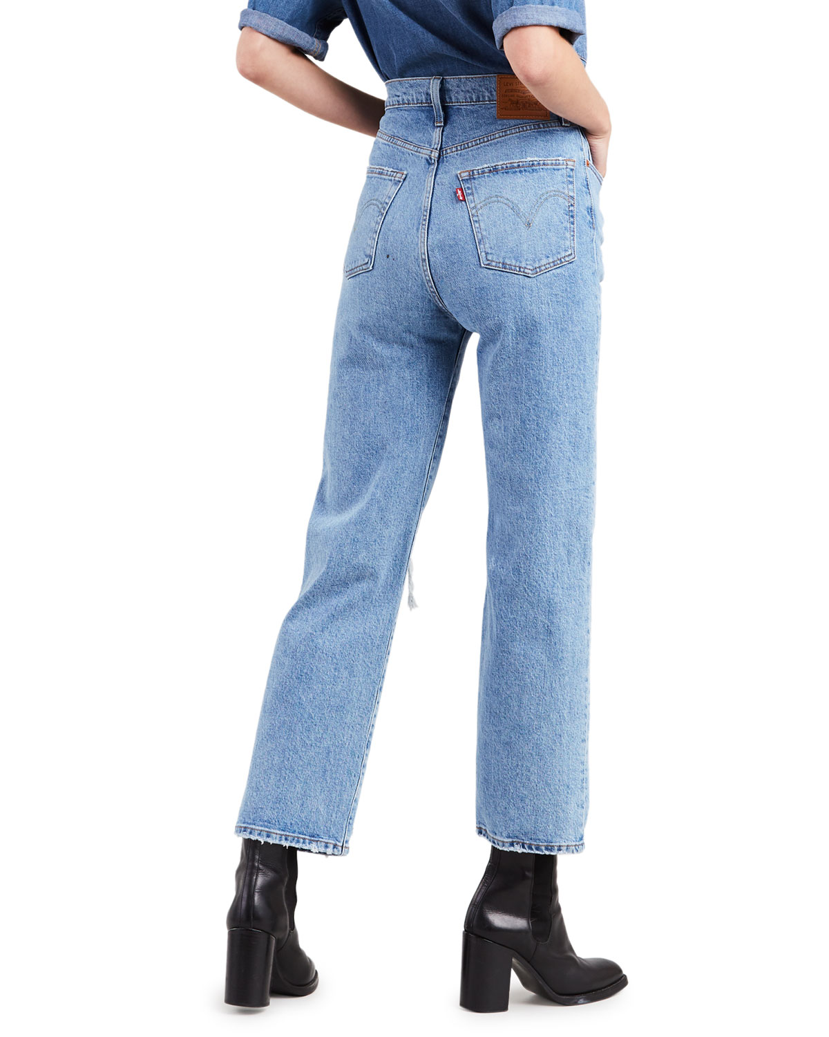 Levi's Jeans Ribcage High-Rise Distressed Straight-Leg Jeans, HATERS GONNA HATE