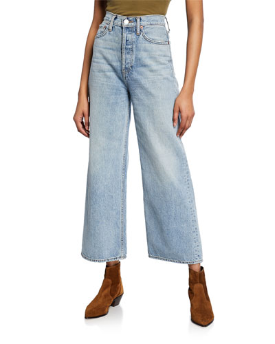 60s Ultra High-Rise Super Wide-Leg Jeans