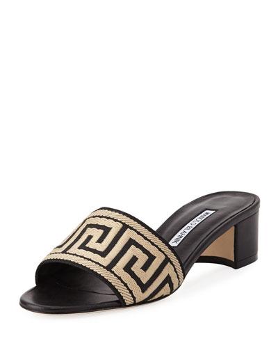 Kip Woven Slide Sandal