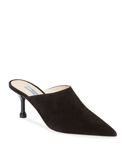 Suede Pointed-Toe Mules