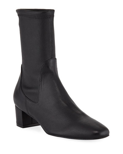 Ernestine Stretch Leather 45mm Booties