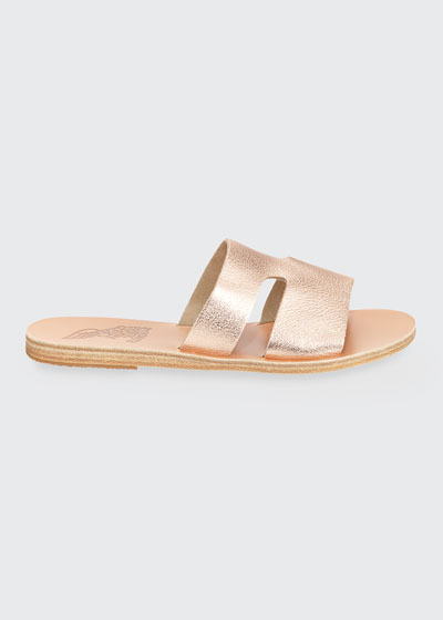 Apteros Cutout Leather Flat Slide Sandals, Sand