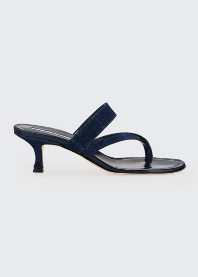 Susa Strappy Denim Slide Sandals