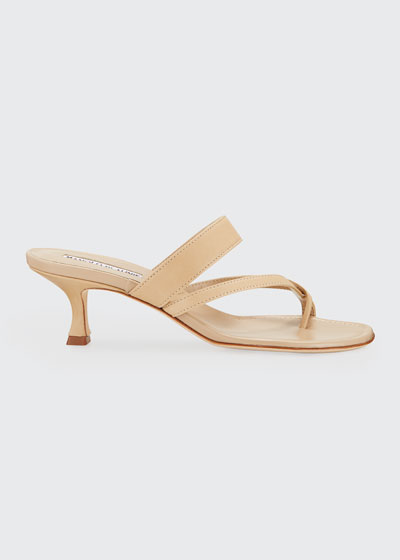 Susa Strappy Leather Slide Sandals
