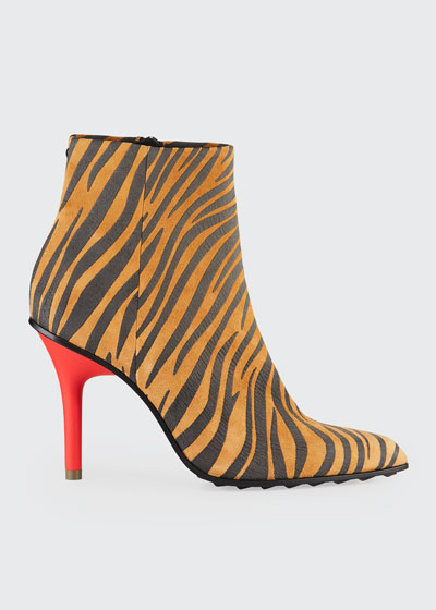 Waylon Zebra-Print Leather Booties