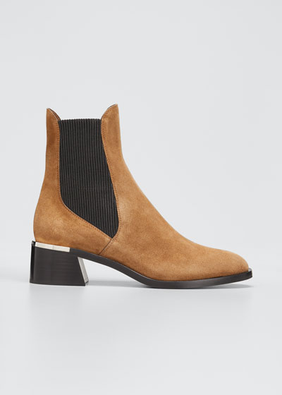 Rourke Suede Ankle Booties
