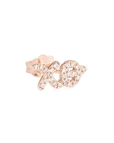 14K Gold XO Stud Earring with Diamonds